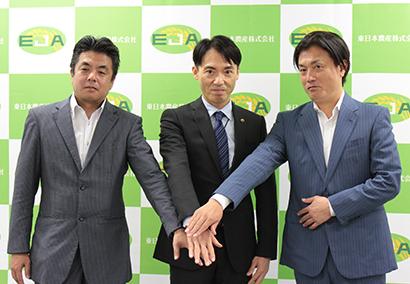 神明、特定米穀業へ参入 高橋商事と栃木に合弁会社