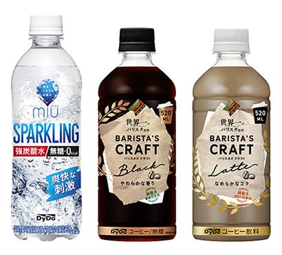 清涼飲料特集:ダイドードリンコ 止渇系ニーズ獲得へ PETコーヒー新2品