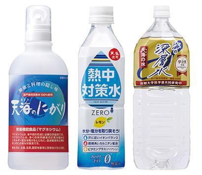 清涼飲料特集:赤穂化成 健康志向高まり対応 ラインアップ拡充図る