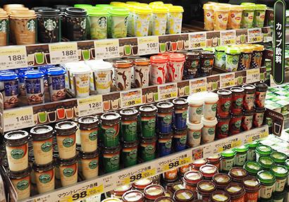 清涼飲料特集:チルドカップコーヒー 嗜好多様化の中で存在感