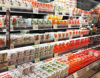納豆 健康機能性が支持され8年連続で拡大し第4次成長期へ