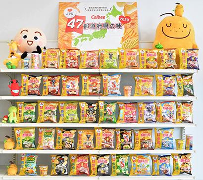 カルビー、4年目「ラブジャパン」で主要7ブランド展開