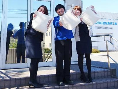 三幸、エコバッグを従業員に配布 サステナブルな社会へ一丸
