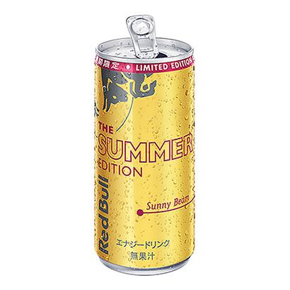 「レッドブル エナジードリンク サマーエディション」発売(レッドブル・ジャパ…