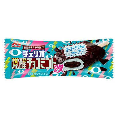 「チェリオ 覚醒チョコミント 改」発売(森永乳業)