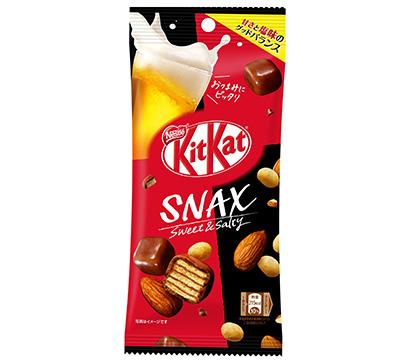 ネスレ日本、つまみ菓子「キットカット スナックス」提案 3種の味をアソート