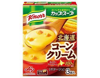 味の素社、「クノール カップスープ」4年ぶり全面刷新 素材感向上図る