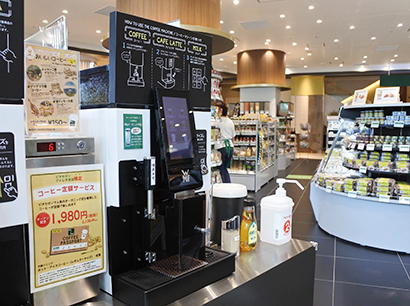 ビオセボン「アトレ竹芝店」、コーヒー定額サービス導入 1ヵ月・本体2250円