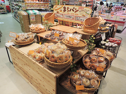 同社初の取組み「まちパン」コーナー