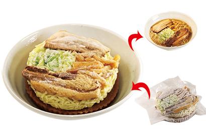 """京豚骨拉麺ばんから「お店のまんま角煮ばんから 2食入り」""""お店のまんま""""状態の冷凍ラーメンが真空パック入りで届く。丼に入れ、レンジでチンすると、店で提供されるのとまったく同じ状態に出来上がる"""