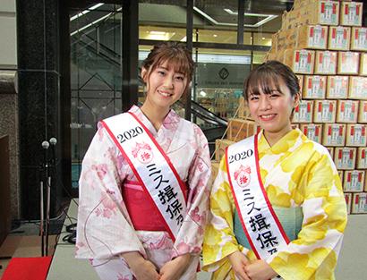 2020年ミス揖保乃糸の2人(坂本美優さん(左)と田中里佳さん)