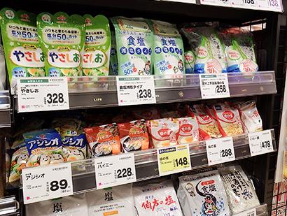 おいしい減塩食品特集:低ナトリウム塩 しっかり塩味、調味料でも注目