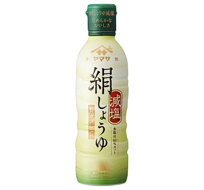 おいしい減塩食品特集:ヤマサ醤油 「絹しょうゆ減塩」定着 日常使いで先行を