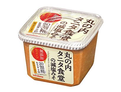 おいしい減塩食品特集:マルコメ 高糀で味の不足感補う 「おいしくない」を払拭