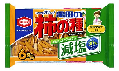 おいしい減塩食品特集:亀田製菓 「柿の種」塩分控え 独自レシピで風味そのまま