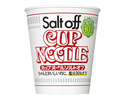 """おいしい減塩食品特集:日清食品 基幹ブランドから商品展開 """"ちゃんとおいしい…"""