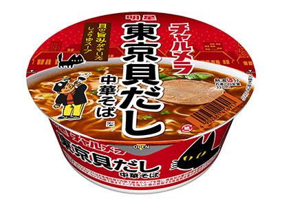 おいしい減塩食品特集:明星食品 2本軸に減塩対応 「しおケアカップ」導入
