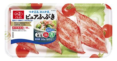 おいしい減塩食品特集:一正蒲鉾 6年連続金賞獲得 主力品を減塩に一本化
