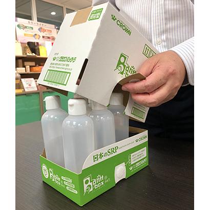 おいしい減塩食品特集:クラウン・パッケージ 店頭販促にSRP提案