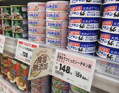 おいしい減塩食品特集:カテゴリー別業界動向 大手中心に開発進む