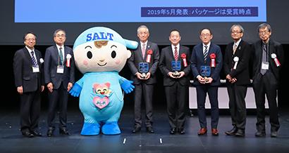 おいしい減塩食品特集:日本高血圧学会減塩委員会 塩分摂取量は1日6g未満推奨