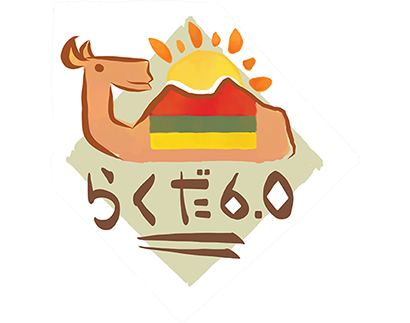おいしい減塩食品特集:ファンデリー 「らくだ6.0プロジェクト」始動