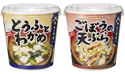 神州一味噌、「おいしいね!!」新2品で強化へ