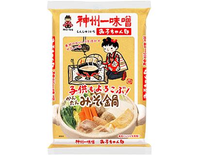 神州一味噌、冬季限定「み子ちゃん」発売 味噌鍋需要を喚起