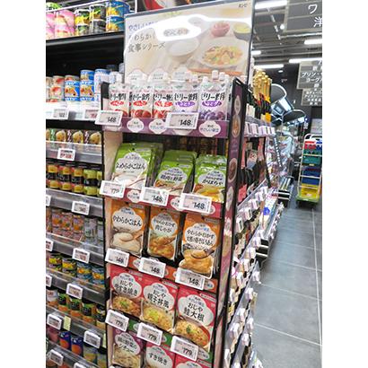 ◆介護食品特集:介護食品・スマイルケア食品、人手不足追い風で伸長