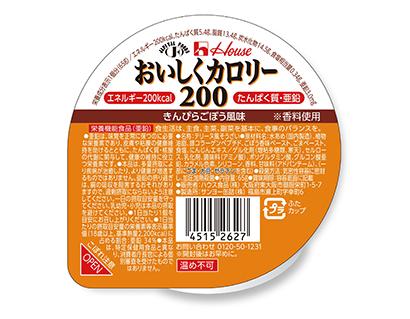 介護食品特集:ハウス食品「おいしくカロリー200きんぴらごぼう風味」