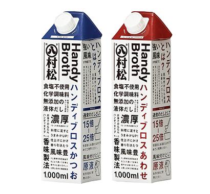 介護食品特集:マルハチ村松「ハンディブロス」