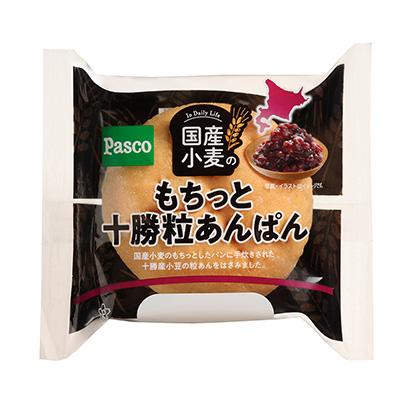 「国産小麦の もちっと十勝粒あんぱん」発売(敷島製パン)