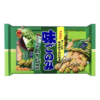 「味ごのみ こくうまわさび風味」発売(ブルボン)