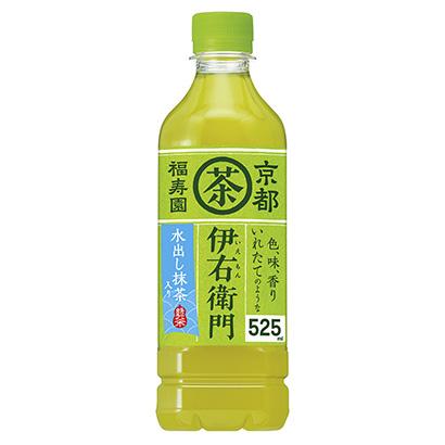 「伊右衛門 水出し抹茶入り」発売(サントリー食品インターナショナル)