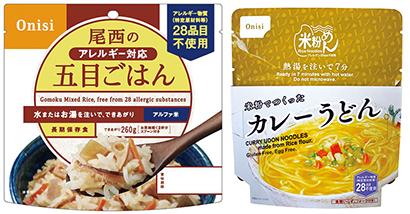 高機能性米特集:災害用非常食=尾西食品 1~5月は2.5倍に ネット販売の拡…