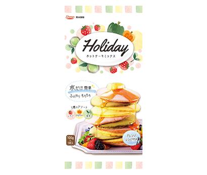 「Holidayホットケーキミックス」