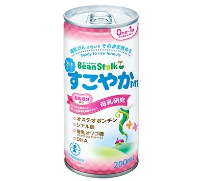 ミルク 期限 液体 賞味