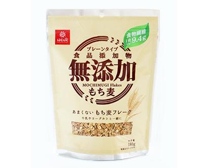 高機能性米特集:はくばく もち麦・大麦フレークが好調