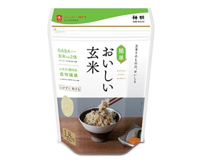 高機能性米特集:神明 パックご飯「簡単・おいしい玄米」発売