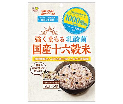 高機能性米特集:種商 熱に強く腸まで届く「強くまもる乳酸菌国産十六穀米」