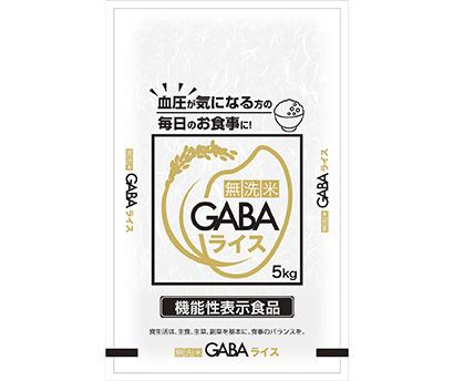 高機能性米特集:サタケ 「GABAライス」海外で注目
