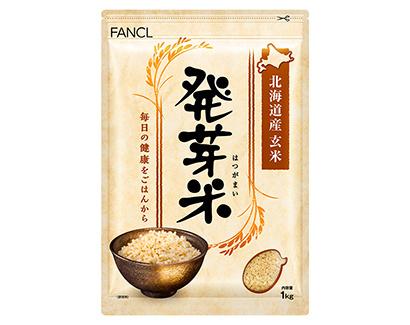 高機能性米特集:ファンケル 「発芽米」強化 健康価値を再訴求