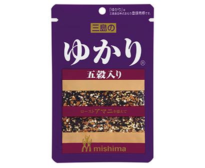 高機能性米特集:三島食品 「ゆかり・五穀入り」発売
