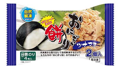 冷凍食品特集:モチクリームジャパン もちの新たな食べ方提案