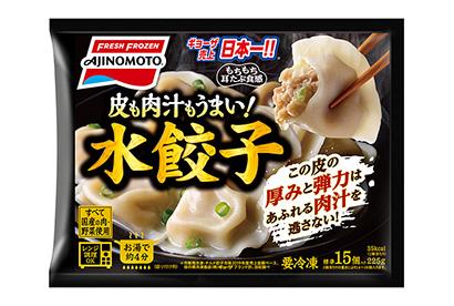 冷凍食品特集:味の素冷凍食品・20年秋季商品