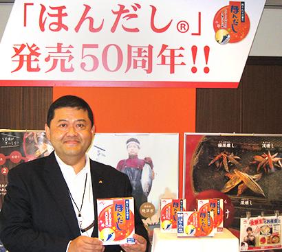 味の素社、名古屋で秋季新製品プレゼン会を開催 売上げ5%増図る