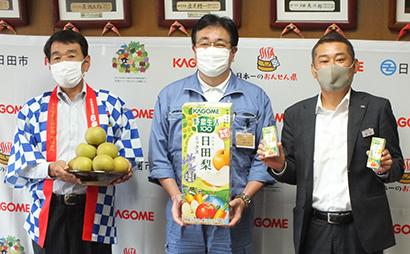 カゴメ九州支店、「野菜生活100日田梨ミックス」で日田市長を表敬訪問