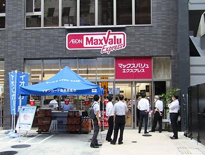 マックスバリュ九州、「エクスプレス大名店」オープン 都市型3店舗目