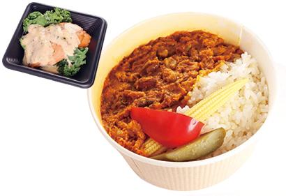 「ビーガンキーマカレー」750円(税込み) 470g side menu「サーモンと人参のロースト」280円(税込み)