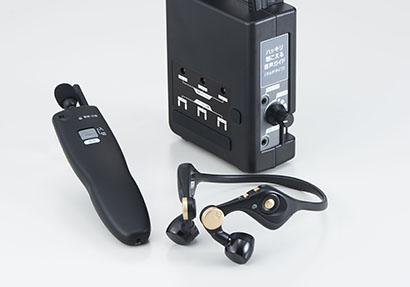 製品紹介:キングジム 耳掛け型の音声ガイドシステム「ハッキリ聴こえる音声ガイ…